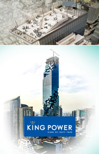 King Power Mahanakhon Picture